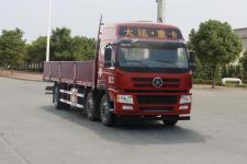 大运国五前四后四货车271马力15805吨(CGC1250D5DBGE)