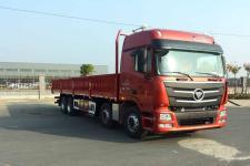 欧曼国五前四后八货车279马力20705吨(BJ1329VPPKJ-AA)