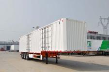 豫前通13米31.5吨3轴厢式运输半挂车(HQJ9403XXY)