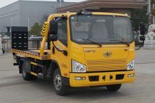 专威牌HTW5045TQZPCA型清障车