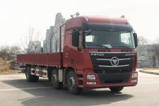欧曼国五前四后四货车245马力15370吨(BJ1259VMPHH-AA)