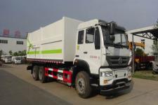 华通牌HCQ5250ZDJZZ5型压缩式对接垃圾车