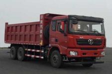 陕汽重卡 德龙X3000 460马力 6X4 6.2米自卸车(SX32505C434)