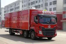 大力国五前四后四厢式货车241-271马力10-15吨(DLQ5252XRYLZ)