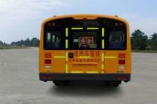 宇通牌ZK6935DX56型小学生专用校车图片3