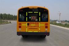 宇通牌ZK6935DX55型中小学生专用校车图片3