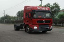 陕汽单桥危险品牵引车336马力(SX41884R421TLW)