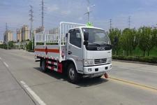 东风国五4米2气瓶运输车价格