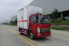 华通牌HCQ5043XRYZZ5型易燃液体厢式运输车