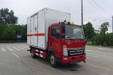 华通牌HCQ5048XZWZZ5型杂项危险物品厢式运输车