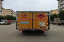 程力威牌CLW5030XRQSC5型易燃气体厢式运输车图片