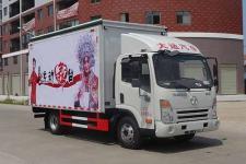 虹宇牌HYS5048XWTC5型舞台车