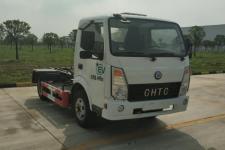 楚风牌HQG5040ZXXEV3型纯电动车厢可卸式垃圾车