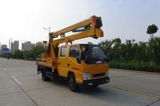 华通牌HCQ5041JGKJX5型高空作业车