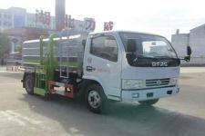 中汽力威牌HLW5040TCA5EQ型餐厨垃圾车