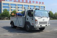 新东日牌YZR5041TQZCG型清障车