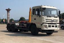 大力牌DLQ5250ZXXZK5型车厢可卸式垃圾车