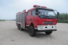 程力威牌CLW5120GXFGL35型干粉水聯用消防車
