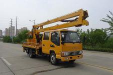 华通牌HCQ5072JGKHF5型高空作业车