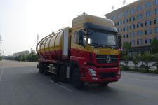 华通牌HCQ5312GQWDF5型清洗吸污车