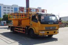 中汽力威牌HLW5080JGK5EQ型高空作业车