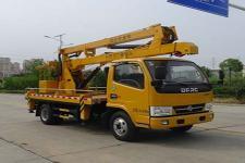 华通牌HCQ5042JGKEQ5型高空作业车