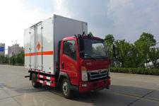 福田爆破器材运输车价格厂家底价促销直降8000