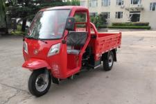 7YP-14100DJ1五征自卸三轮农用车(7YP-14100DJ1)