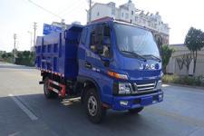 华通牌HCQ5042ZDJHF5型压缩式对接垃圾车