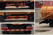 程力威牌CLW5110GXWD5型吸污车图片