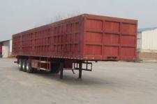 遠東汽車12米31噸3軸廂式運輸半掛車(YDA9400XXY)
