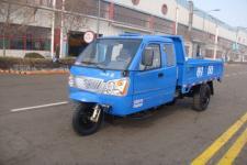 7YPJZ-17100PD9时风自卸三轮农用车(7YPJZ-17100PD9)