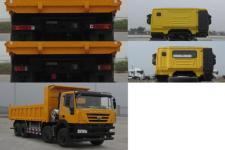 红岩牌CQ3316HTG306TB型自卸汽车图片