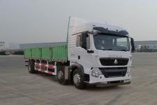 豪沃国五前四后四货车260马力10975吨(ZZ1207M56CGE1L)