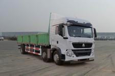 豪沃国五前四后四货车260马力15475吨(ZZ1257M56CGE1L)