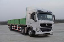 豪沃国五前四后四货车260马力11105吨(ZZ1207M42CGE1L)