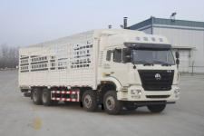 重汽豪瀚国五前四后八仓栅式运输车239-345马力15-20吨(ZZ5315CCYN4663E1)