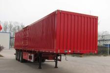 国世华邦12.5米32吨3轴厢式运输半挂车(XHB9400XXY)