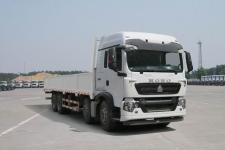 豪沃国五前四后八货车260马力18305吨(ZZ1317M466GE1L)