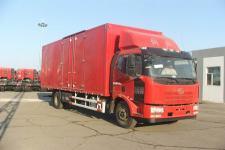 一汽解放國五單橋廂式運輸車154-243馬力5-10噸(CA5160XXYP62K1L5A2E5)