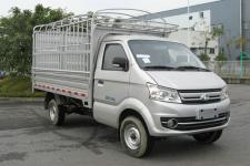 长安跨越国五微型仓栅式运输车112马力5吨以下(SC5031CCYFGD53)
