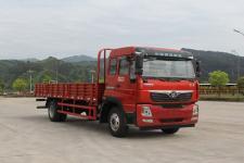 豪曼国五单桥货车160马力5990吨(ZZ1128F10EB0)