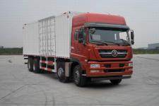 重汽斯太尔国五前四后八厢式运输车280-345马力15-20吨(ZZ5313XXYN466GE1)