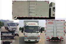 江淮牌HFC5070XXYP73K3C3V型厢式运输车图片