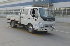 福田国五单桥货车82马力1495吨(BJ1041V8AB4-A1)