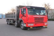 解放前四后八平头柴油自卸车国五310马力(CA3310P2K2L5T4E5A80)