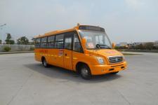 7.9米|24-41座亚星小学生专用校车(JS6790XCP01)