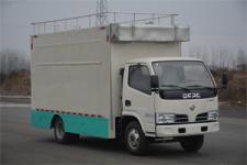 东风蓝牌4米2餐车