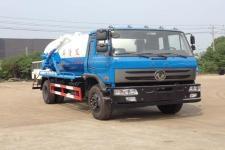 東風153型(10-12立方)吸污車廠家最低價格