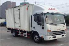 江淮牌HFC5043XXYP71K2C2V型厢式运输车图片